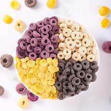 紫薯圈谷物无糖ck4即食低脂em玉米麦片脆麦圈牛奶黑米圈代餐