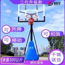 标准室ck户外三代成hq家用成年篮球框可升降2020