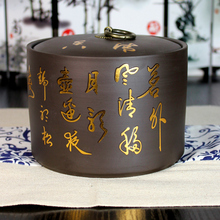 [cklhq]密封罐紫砂茶叶罐大号陶瓷