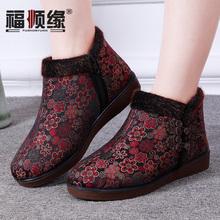 福顺缘cl季老北京布sh年奶奶加厚保暖鞋女棉鞋宽松大码