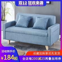 北欧简易双三的cl铺沙发椅(小)sh租房客厅卧室布艺储物收纳沙发
