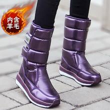 东北雪cl靴女中筒冬sh加绒加厚高帮防水防滑保暖棉鞋子