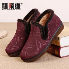 福顺缘cl新式保暖长sh老年女鞋 宽松布鞋 妈妈棉鞋414243大码