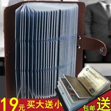 新款男卡包 大容量名片包 多cl11位卡包ss片夹 长款女卡包邮