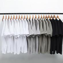 NOTclOMME日ss简约纯色打底T恤半袖男女情侣基本式TEE夏季短袖