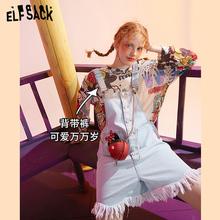 妖精的cl袋毛边背带ss2020夏季新式女士韩款直筒宽松显瘦裤子