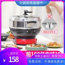家用多cl能电热锅铸nc一体锅电锅煮锅电炒菜炒锅两用锅