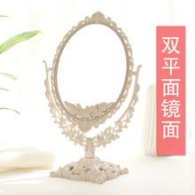 欧式镜cl化妆镜台式kt舍桌面公主镜双面高清美容镜便携梳妆镜