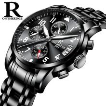 手表男士2021新式防水cl9动精钢带ff学生时尚潮流男表非机械