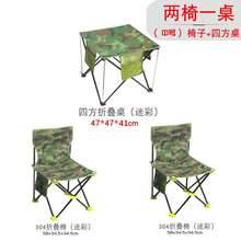 折叠椅cl术生写生专ff户外钓鱼靠背折叠布椅子帆布超轻便携式