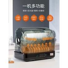 新款家用筷子消毒机小型台