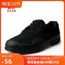 包邮3cl39黑胶鞋ff闲鞋劳保工作鞋大码帆布男鞋户外徒步防滑鞋