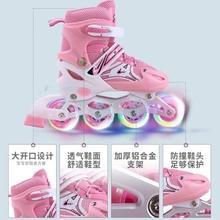 护具多cl能滑冰鞋儿ff童速滑鞋闪光4岁溜冰鞋夏季滑滑四轮