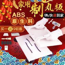搓丸板cl丸手工家用ff搓药丸板新式丸药制作不锈钢出条器蜜丸
