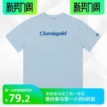 Claclisgolff二代logo印花潮牌街头休闲圆领宽松短袖t恤衫男女式