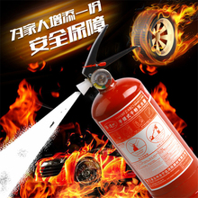 汽车用cl灭火器干粉ff2KG(小)型车载专用(小)车用品大全家用(小)轿车用