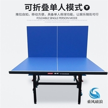 乒球迷cl桌可移动训tc家用折叠室内(小)型固定脚移动