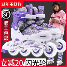 溜冰鞋cl童初学者成wn学生中大童单排轮滑冰旱冰鞋闪光可调节