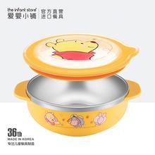 韩国进口爱婴小铺儿童餐具