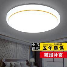 LEDcl顶灯圆形现wn卧室灯书房阳台灯客厅灯厨卫过道灯具灯饰
