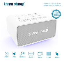 三只羊cl乐睡眠仪失wn助眠仪器改善失眠白噪音缓解压力S10