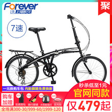 永久可cl大的超轻便wn成年(小)型网红(小)单车女式上班