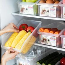 厨房冰cl神器冷冻饺wn保鲜储物盒抽屉式整理盒食品盒子