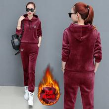 女20cl1秋冬季新wn宽松女士卫衣加绒加厚运动两件套