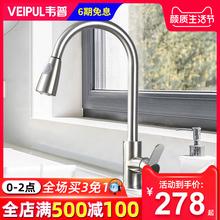 厨房抽cl式冷热水龙wn304不锈钢吧台阳台水槽洗菜盆伸缩龙头