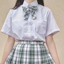 SASclTOU莎莎wn衬衫格子裙上衣白色女士学生JK制服套装新品