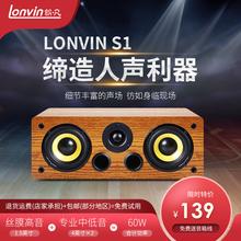 中置音cl无源家庭影wn环绕新式木质保真发烧HIFI音响促销