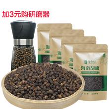 包邮正cl500g海wn农家纯正自晒胡椒粒可现磨黑胡椒碎