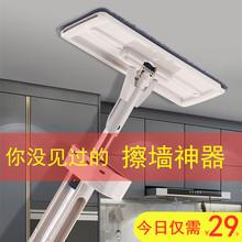 擦墙壁cl砖的天花板sl器吊顶厨房擦墙家用瓷砖墙面平板拖