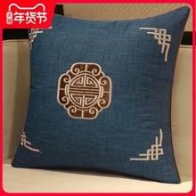 新中式cl木沙发抱枕bb古典靠垫床头靠枕大号护腰枕含芯靠背垫