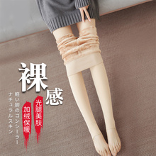 肤色打cl裤加绒加厚bb光腿肉色神器高腰一体保暖外穿踩脚裤袜