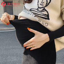 孕妇打cl裤秋冬季外bb加厚裤裙假两件孕妇裤子冬季潮妈时尚式