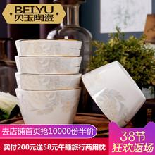 方形家用吃饭碗韩式小碗陶