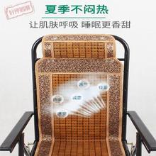 l夏天cl椅加固成的bb椅懒的办公室午休阳台靠椅老的睡椅竹l