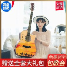 吉他女cl38寸民谣bb木吉它初学者成的男单学生新手入门练习乐器