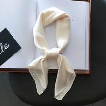纯色(小)cl巾丝巾女士bb业装配饰春秋护颈(小)领巾围巾OL通勤70cm