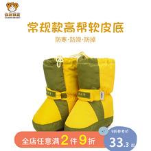冬0-cl-12个月rt帮保暖棉鞋冬季婴儿宝宝加厚靴子宝宝夹棉脚套