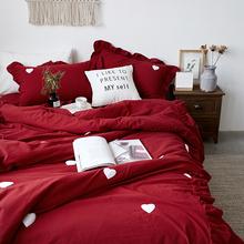 北欧icls公主风婚zn爱心水洗棉四件套全棉纯棉荷叶边床上用品