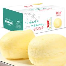 神山村cl乳酸蒸蛋糕zn蒸无油蔗糖早餐不上火学生手撕面包食品
