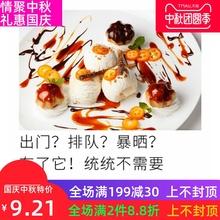 。厨房cl争冰淇淋粉zn用硬冰激凌甜筒100g促销.