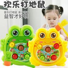 宝宝打cl鼠幼儿益智zn-2-3岁0婴儿(小)号青蛙宝宝一岁半女孩男孩