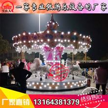 宝宝豪cl升降转马娱zn景区大型新式电动成的旋转木马游乐设备