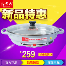 郭老大cl锈钢电煎锅zn自动断电家用大容量烙饼电锅正品
