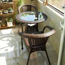 阳台(小)cm椅藤椅三件bt茶几组合露台庭院休闲桌椅室外编藤桌椅