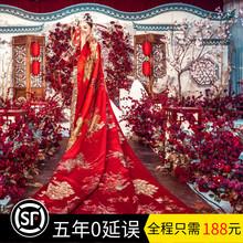 出租秀禾服凤冠cm4帔四米长bt结婚红色孔雀中式礼服披肩斗篷