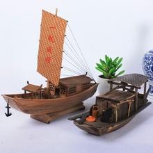 南国渔船cm1型水乡特zq船实木做旧木制摆件工艺品太湖帆船
